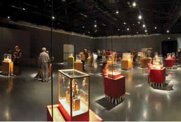 museum eretz israel