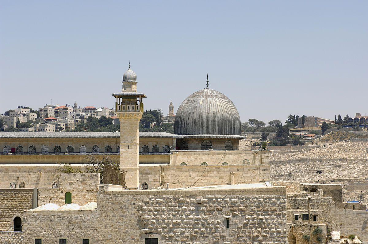 Jerusalem Temple Mount Al Aqsa Mosque