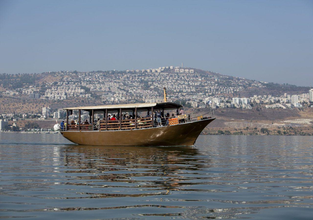 PILGRIM'S BOAT IN TIBERIAS - GALILEE