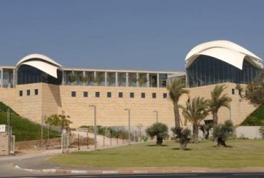 the-israeli-museum-at-the-yitzhak-rabin-center-559094