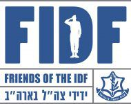 Friends_of_the_IDF_Logo,_2014