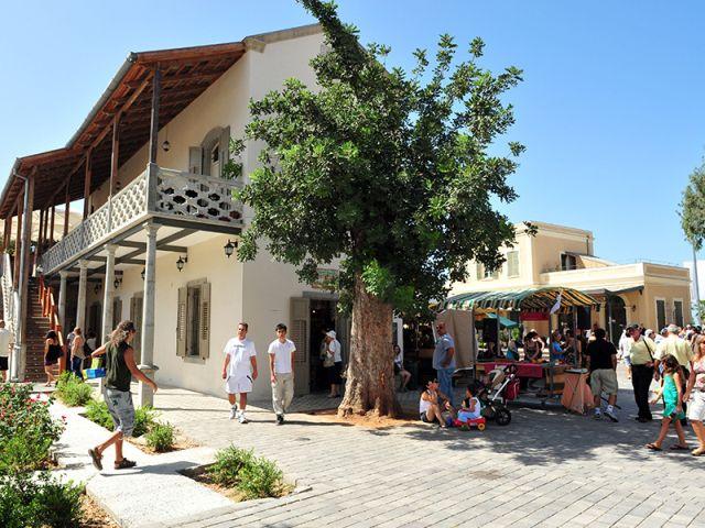 Tel Aviv - Hatachna