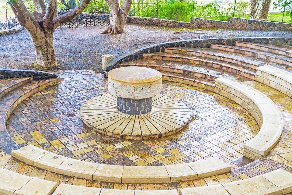 Tabgha Garden
