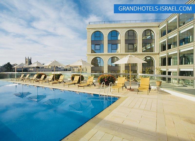 Grand Court Jerusalem