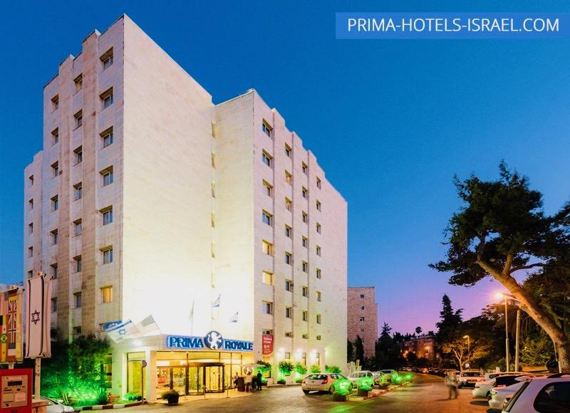 Prima Hotels Jerusalem