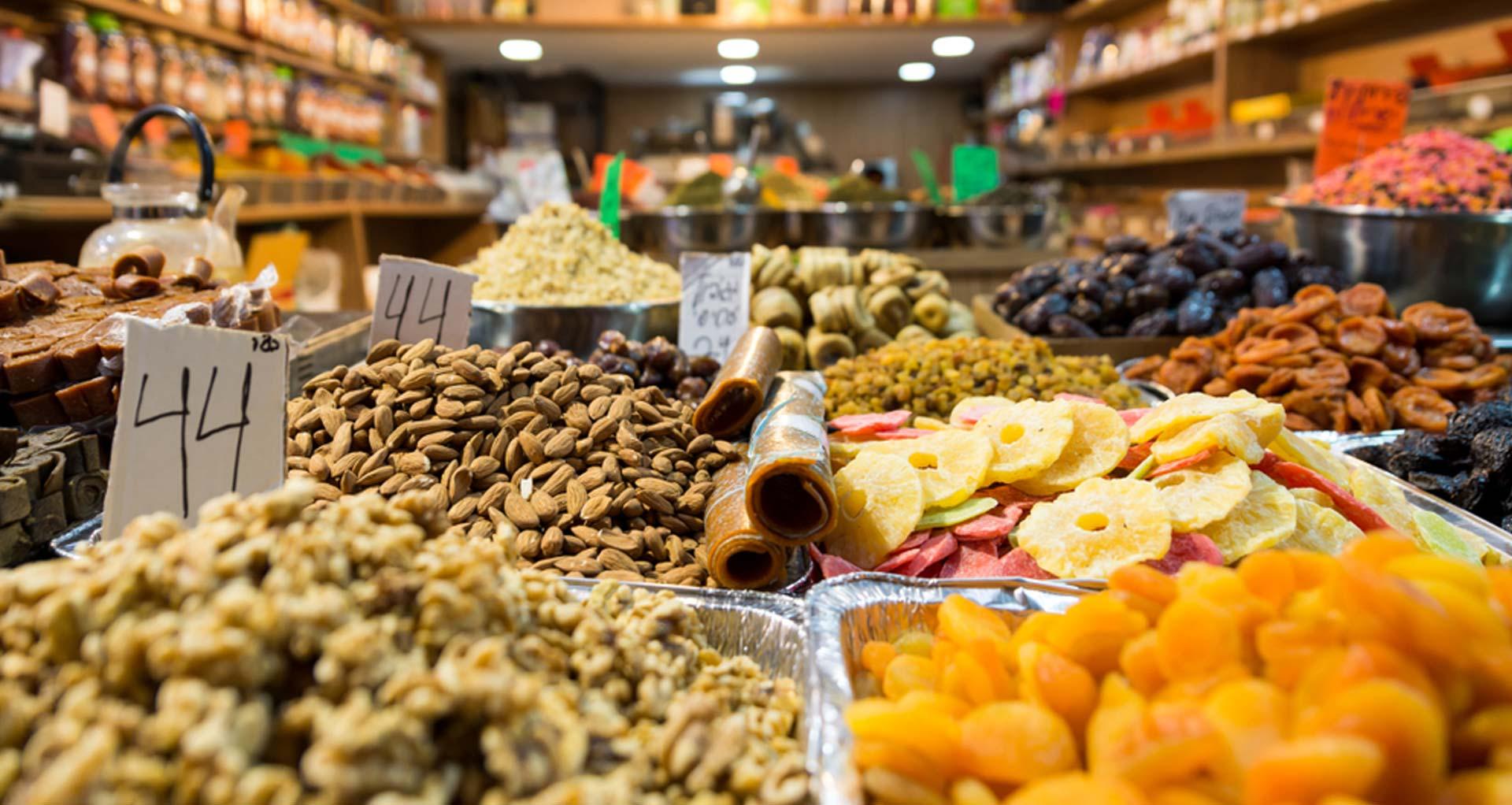 Machane Yehuda Market Jerusalem