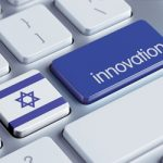 israel innovation