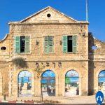 Jerusalem First Train Station