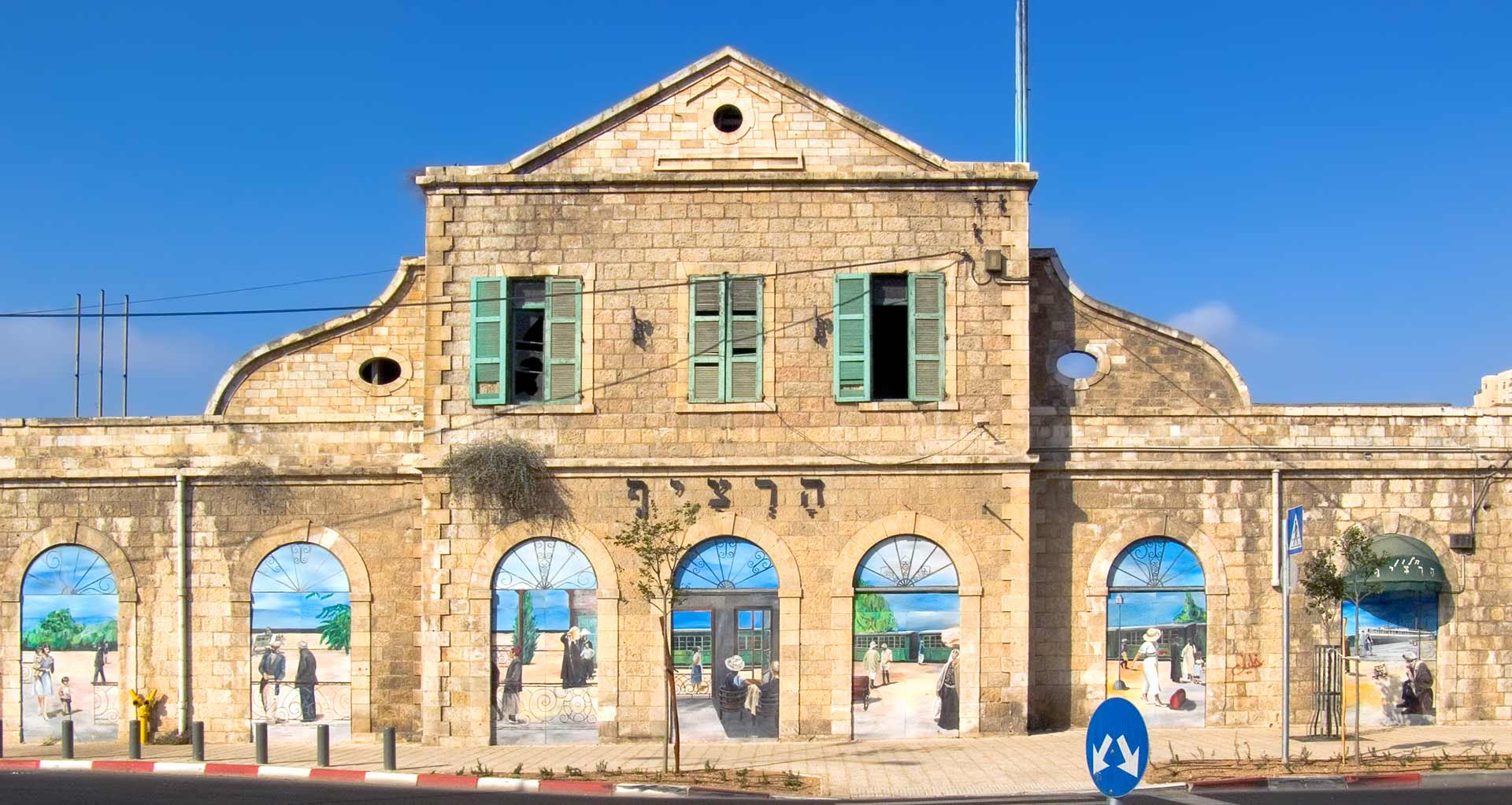 Jerusalem First Train Station