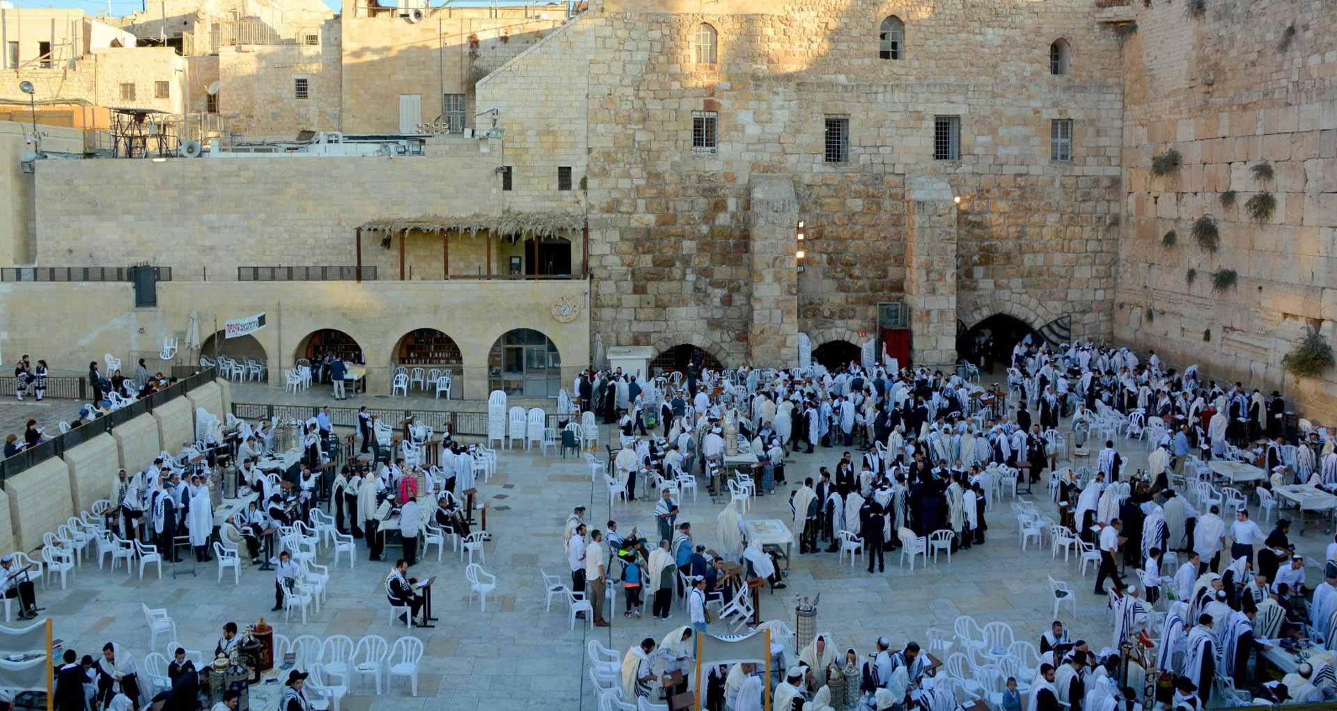 Tishrei Holidays