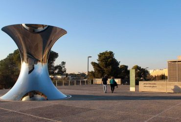 Israel's best museums