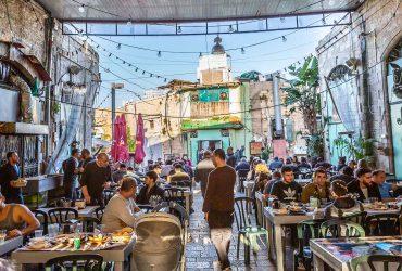 Israeli Restaurants